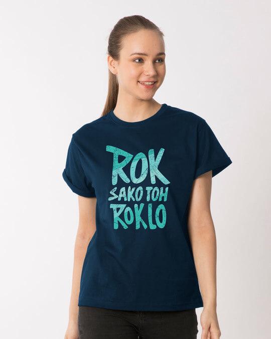 Shop Rok Sako Toh Rok Lo Boyfriend T-Shirt-Front