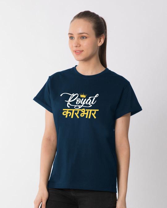 Shop Royal Karbar Boyfriend T-Shirt-Back