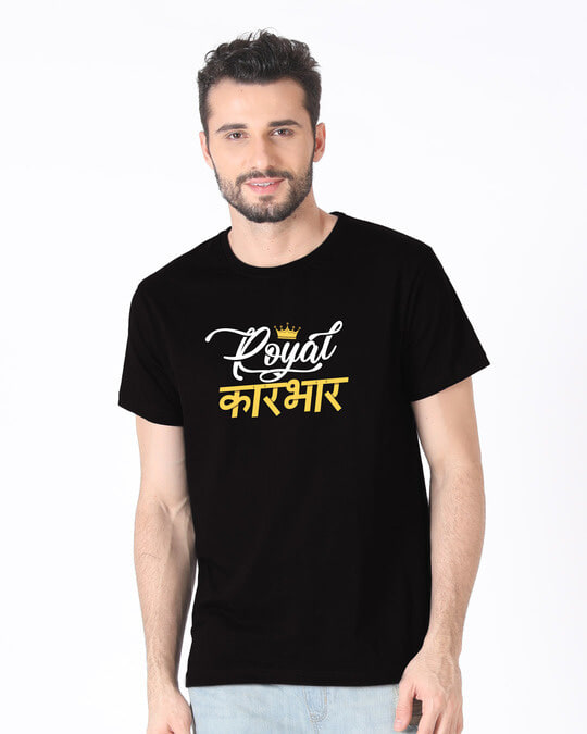 Shop Royal Karbar Half Sleeve T-Shirt-Back