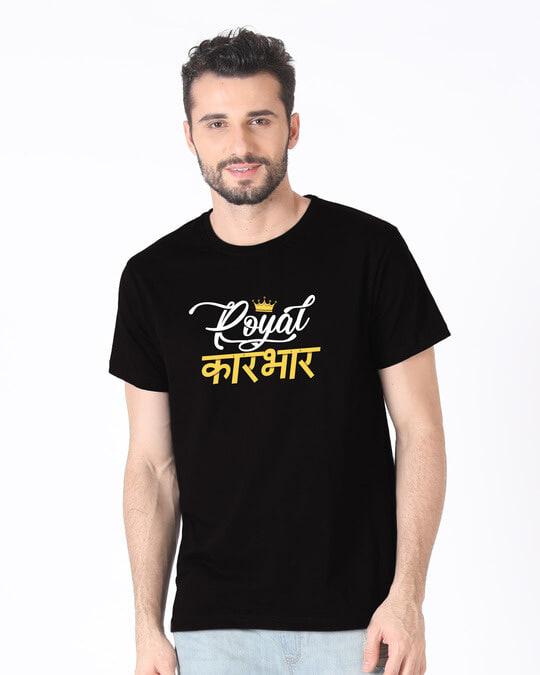 Shop Royal Karbar Half Sleeve T-Shirt-Back