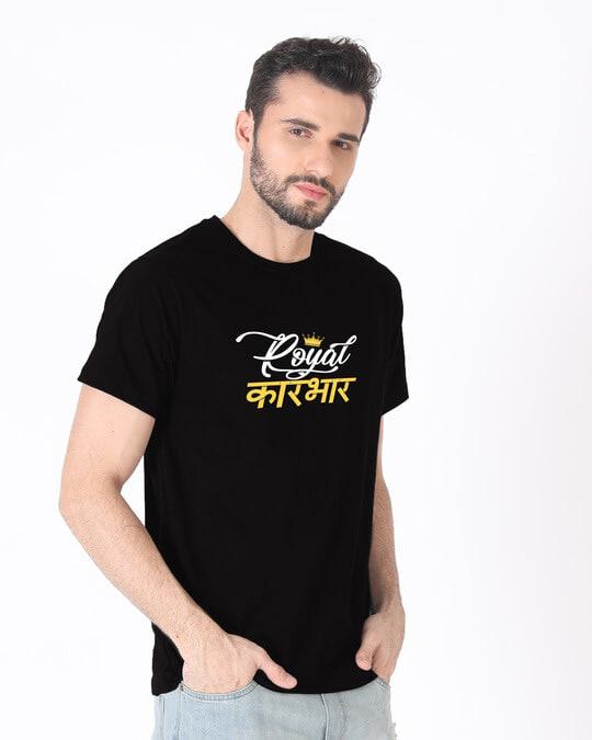 Shop Royal Karbar Half Sleeve T-Shirt-Design