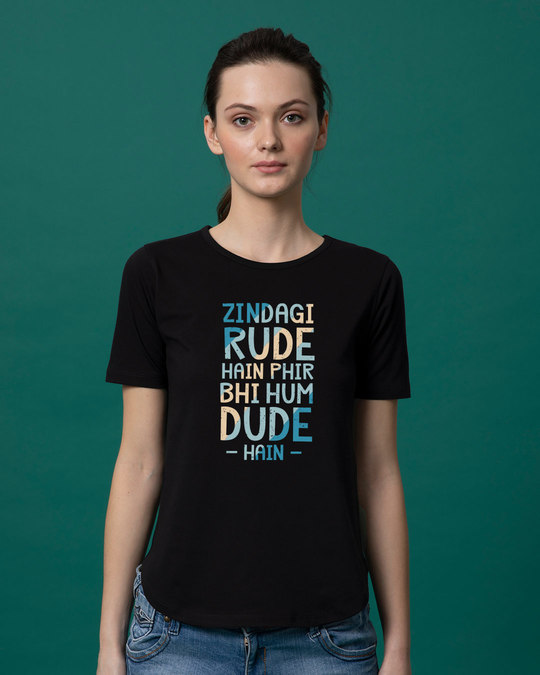 Shop Rude Dude Basic Round Hem T-Shirt-Front