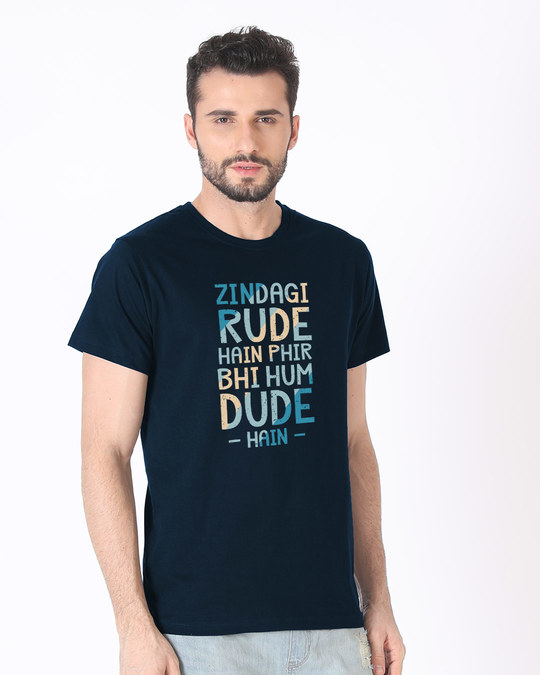 Shop Rude Dude Half Sleeve T-Shirt-Full