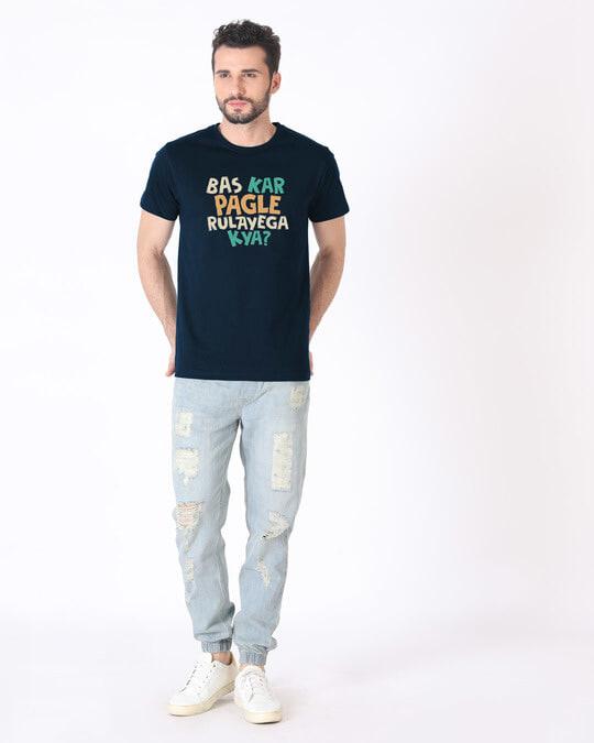 Shop Rulayega Kya Half Sleeve T-Shirt