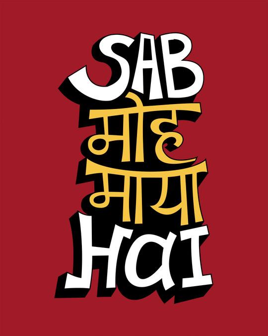 Shop Sab Moh Maya Hai Vintage Boyfriend T-Shirt