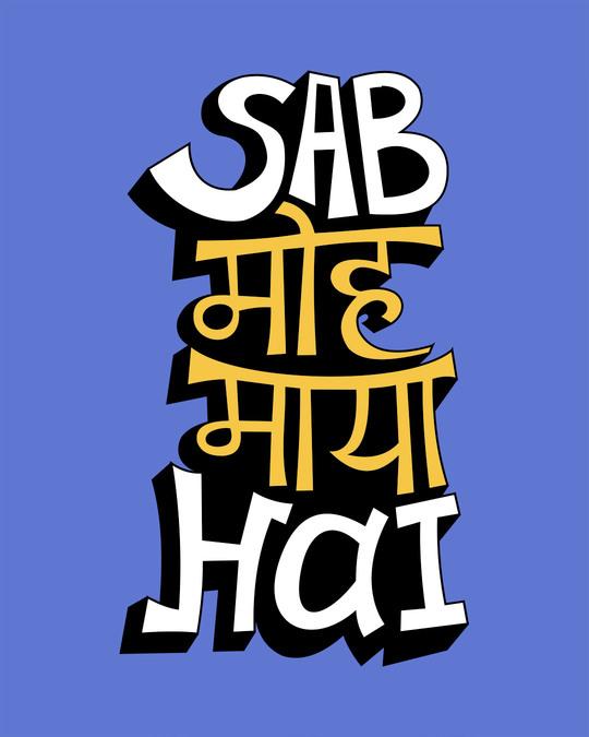 Shop Sab Moh Maya Hai Vintage Full Sleeve T-Shirt