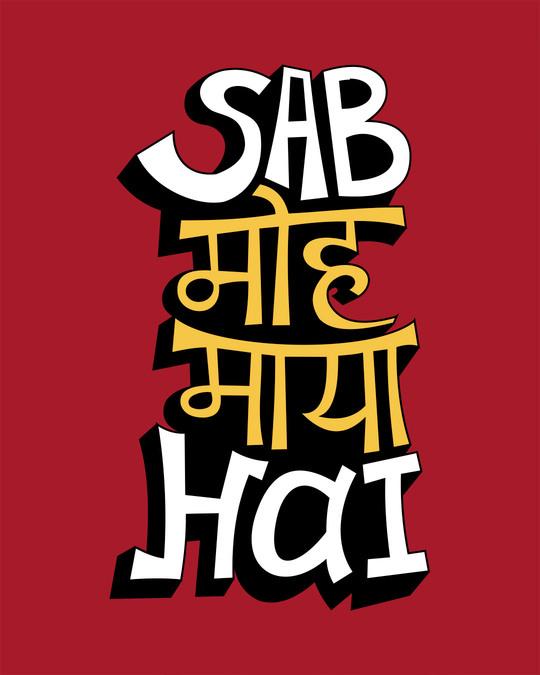 Shop Sab Moh Maya Hai Vintage Half Sleeve T-Shirt-Full