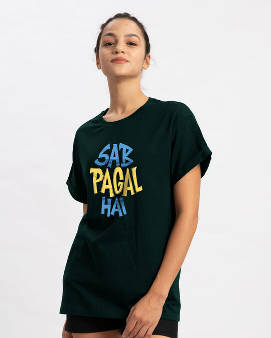 Shop Sab Pagal Hai Boyfriend T-Shirt-Back