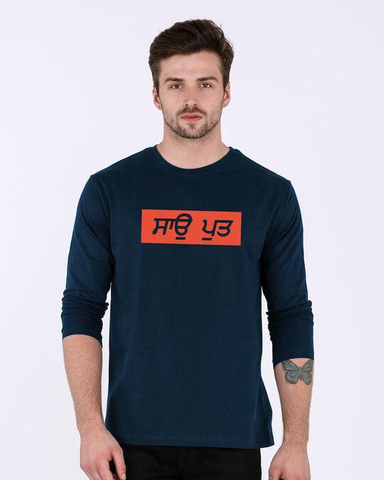 Shop Sahu Putt Full Sleeve T-Shirt-Front