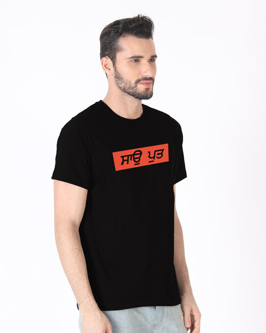 Shop Sahu Putt Half Sleeve T-Shirt-Design