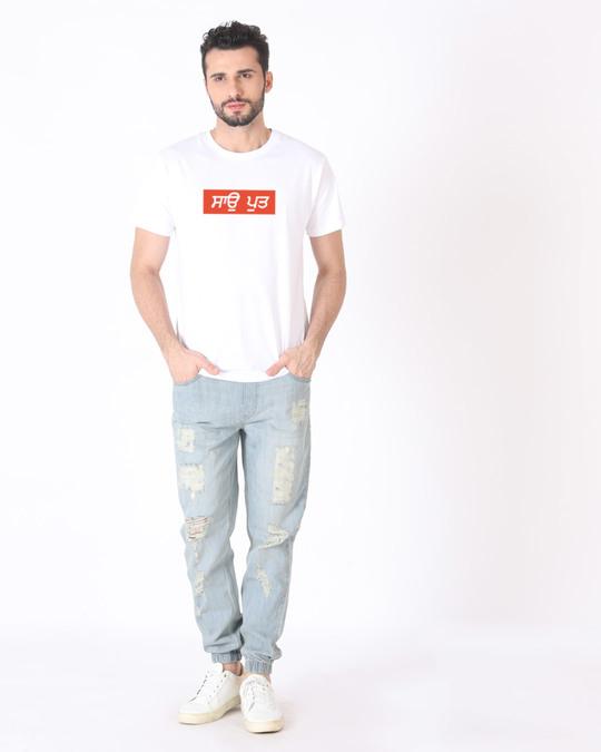 Shop Sahu Putt Half Sleeve T-Shirt