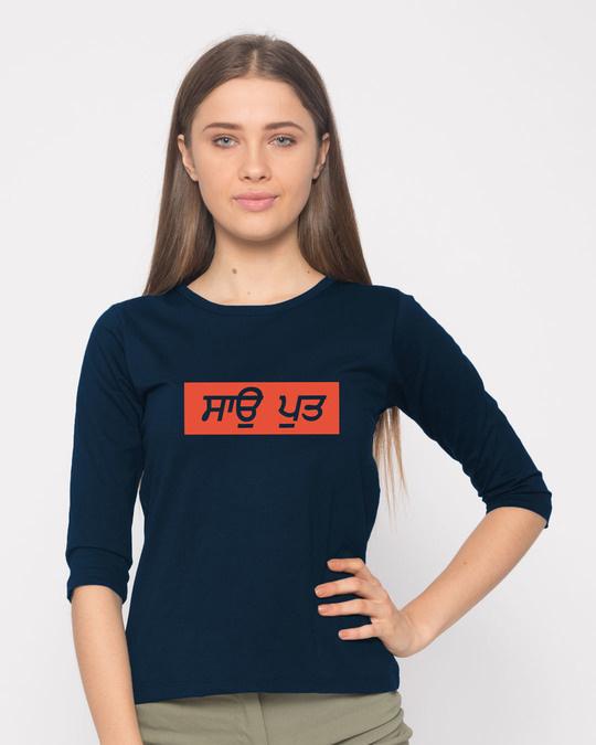 Shop Sahu Putt Round Neck 3/4th Sleeve T-Shirt-Front