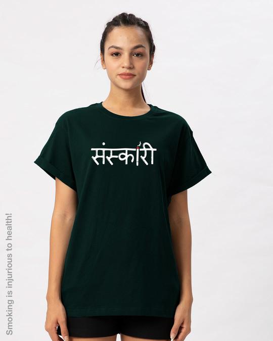 Shop Sanskari Marathi Boyfriend T-Shirt-Front