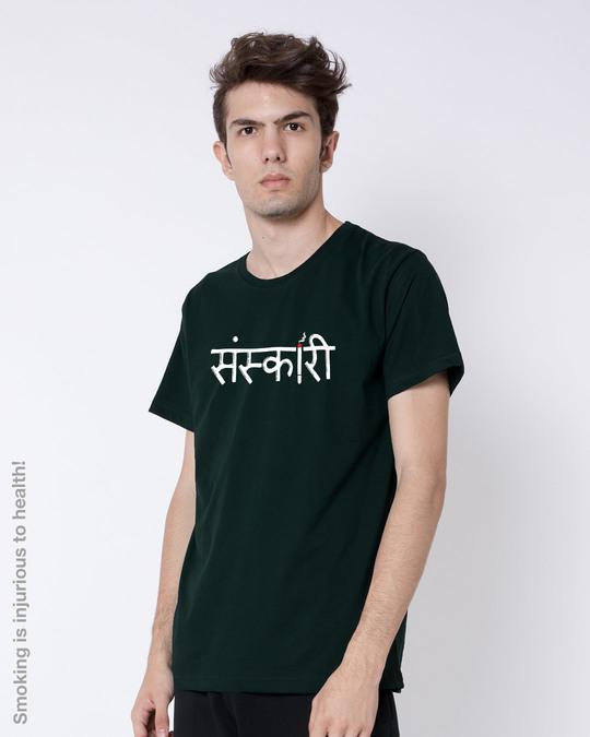 Shop Sanskari Marathi Half Sleeve T-Shirt-Full