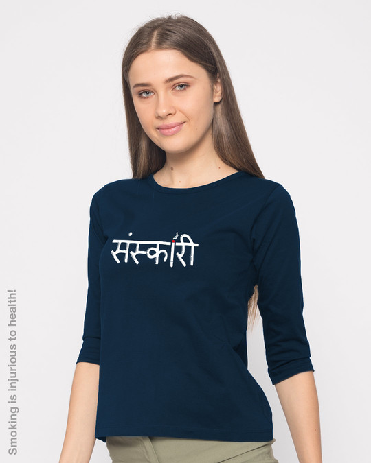 Shop Sanskari Marathi Round Neck 3/4th Sleeve T-Shirt-Back