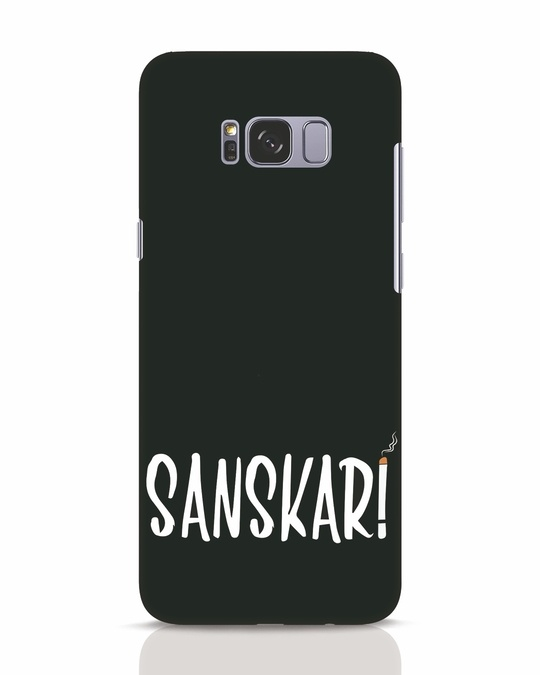 Shop Sanskari Samsung Galaxy S8 Mobile Cover-Front