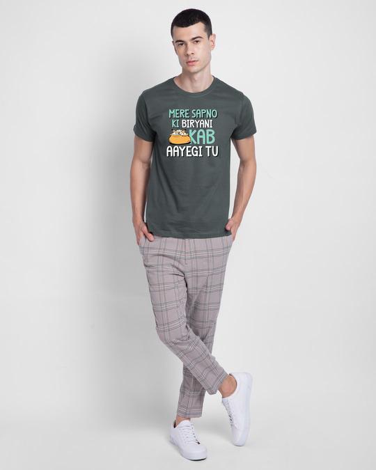 Shop Sapno Ki Biryani Half Sleeve T-Shirt-Design