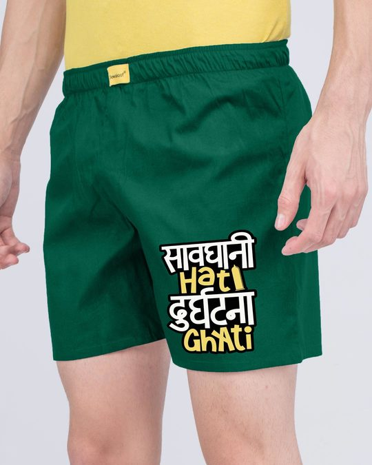 Shop Savdhani Hati Durghatna Ghati Side Printed Boxer-Front