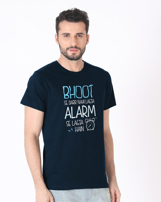Shop Scary Alarm Half Sleeve T-Shirt-Full