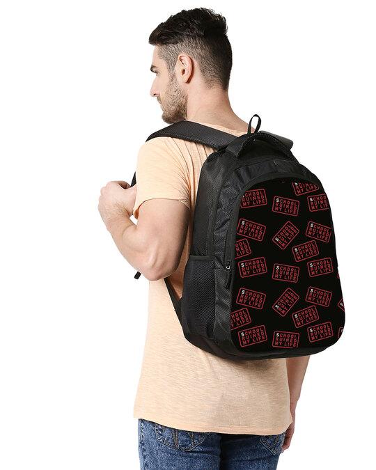 Shop School Printed 23 Litre Backpack-Back
