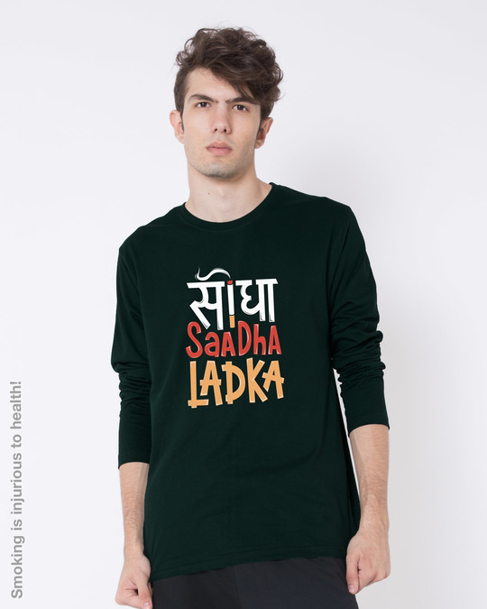 Shop Seedha Saadha Ladka Full Sleeve T-Shirt-Front
