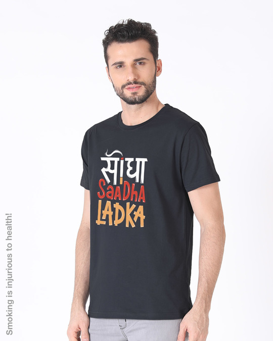Shop Seedha Saadha Ladka Half Sleeve T-Shirt-Back