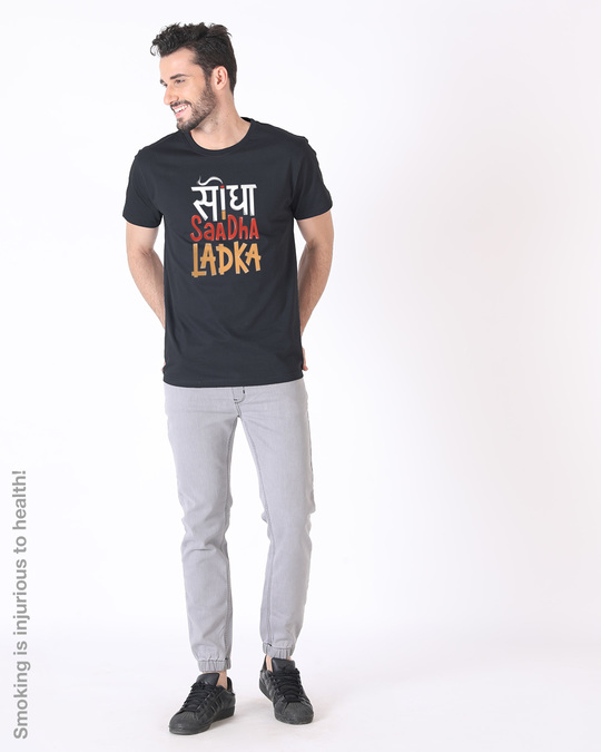 Shop Seedha Saadha Ladka Half Sleeve T-Shirt-Full