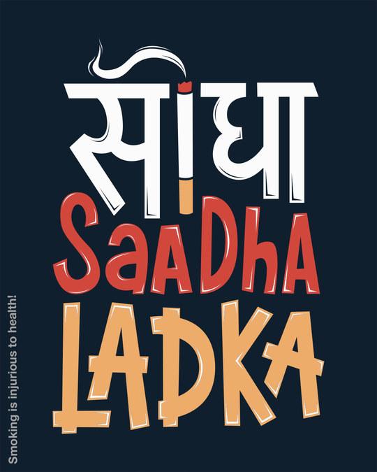 Shop Seedha Saadha Ladka Half Sleeve T-Shirt