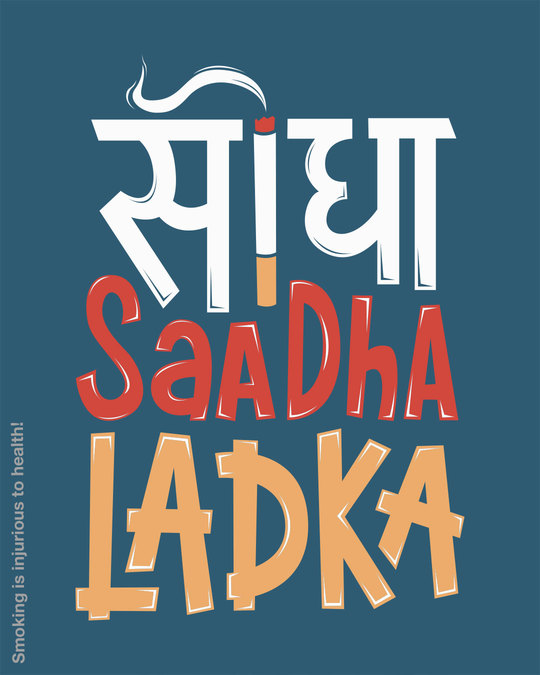 Shop Seedha Saadha Ladka Half Sleeve T-Shirt