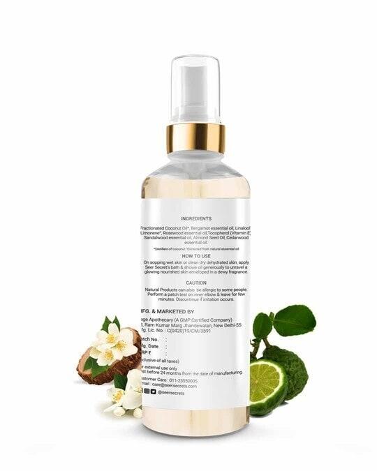 Shop Bergamot And Raw Sandhal Deep Moisture Replenishing Bath And Shower Oil-Back