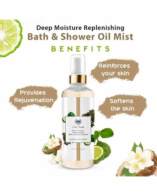 Shop Bergamot And Raw Sandhal Deep Moisture Replenishing Bath And Shower Oil-Design