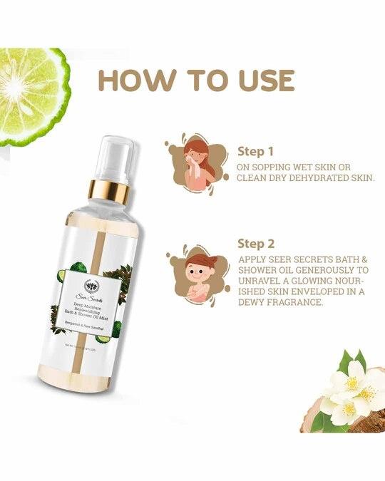 Shop Bergamot And Raw Sandhal Deep Moisture Replenishing Bath And Shower Oil-Full