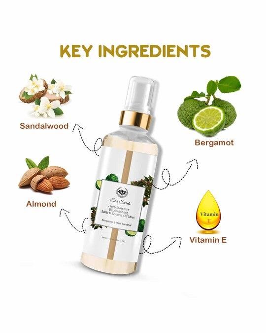 Shop Bergamot And Raw Sandhal Deep Moisture Replenishing Bath And Shower Oil