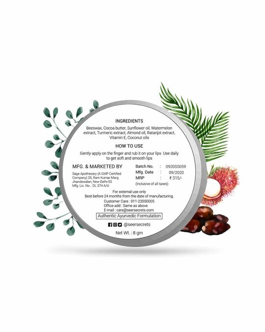 Shop Rambutan, Dates And Liquorice Lip Scrub For Tanned And Pigmented Lips-Back