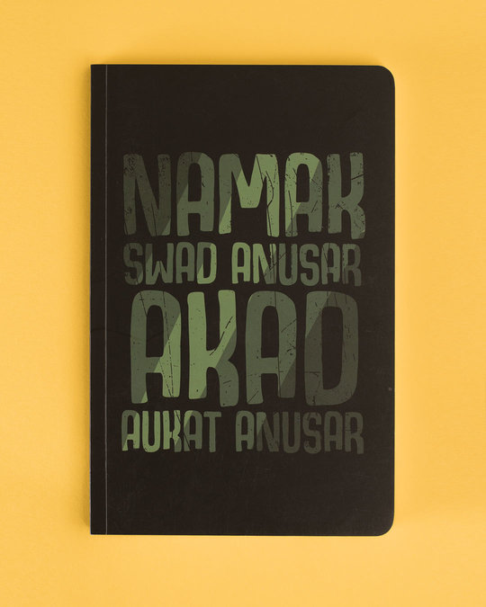 Shop Set of 2: Namak Swad Anusar & Upar Se Swami A5 Notebooks-Design