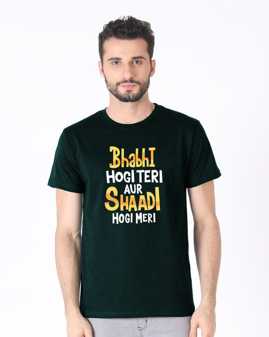 Shop Shadi Hogi Meri Half Sleeve T-Shirt-Back