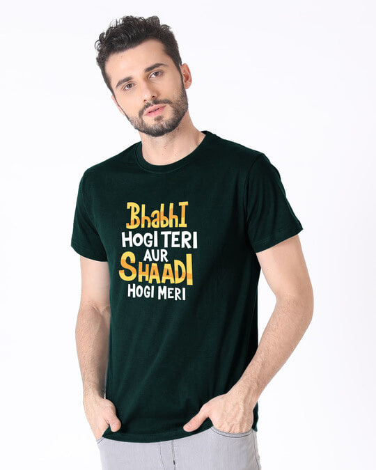 Shop Shadi Hogi Meri Half Sleeve T-Shirt-Full