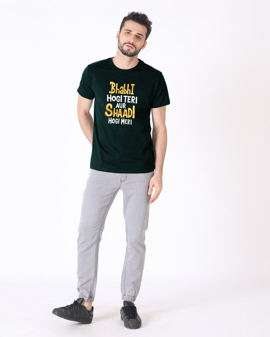 Shop Shadi Hogi Meri Half Sleeve T-Shirt