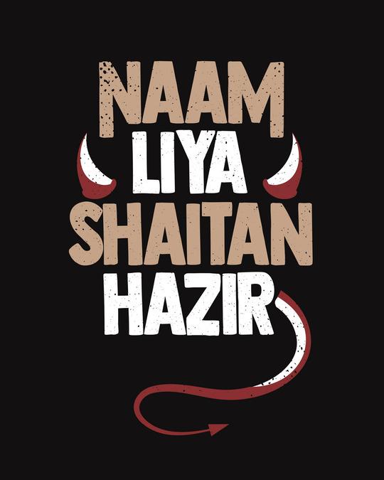 Shop Shaitan Hazir Fleece Light Sweatshirt-Full