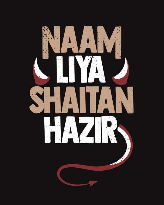 Shop Shaitan Hazir Half Sleeve T-Shirt-Full