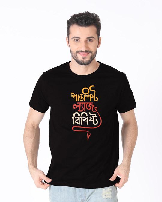 Shop Shantoshishto Half Sleeve T-Shirt-Back