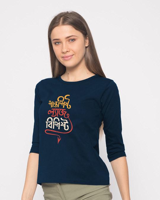 Shop Shantoshishto Round Neck 3/4th Sleeve T-Shirt-Back