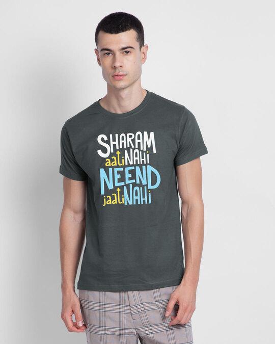 Shop Sharam Aati Nahi Half Sleeve T-Shirt-Front