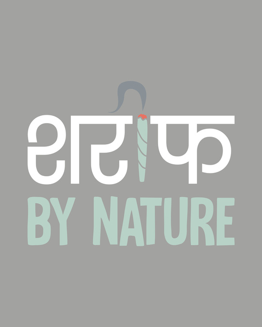 Shop Shareef by nature-Full