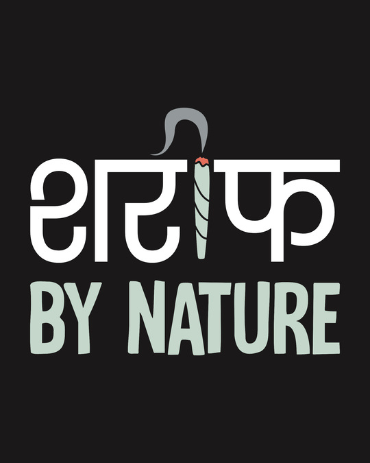Shop Shareef by Nature