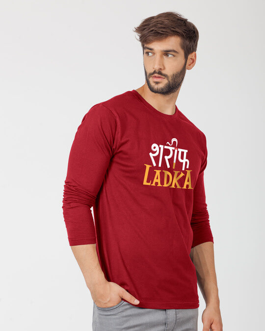 Shop Shareef Ladka Full Sleeve T-Shirt-Back