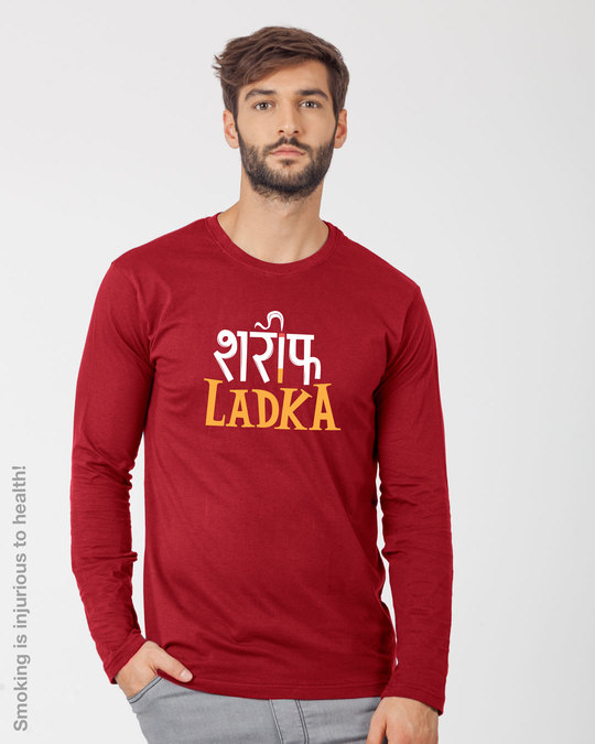 Shop Shareef Ladka Full Sleeve T-Shirt-Front