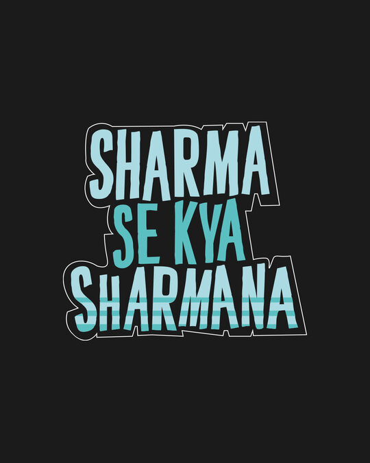 Shop Sharma Se Kya Sharmana Crewneck Varsity Rib H/S T-Shirt Multicolor-Full