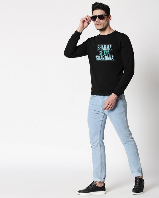Shop Sharma Se Kya Sharmana Fleece Sweater Black-Design