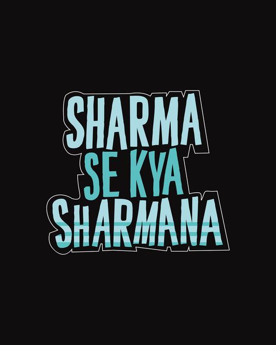 Shop Sharma Se Kya Sharmana Fleece Sweater Black-Full